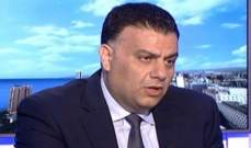 أنطوان نصرالله: لبنان يثور وهنالك زويعم ينظر للأمور وكأنها موجهة ضده فيحاول لعب دور الضحية