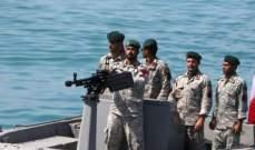 CNN عن مسؤول أميركي: قوات إيران البحرية بالخليج عززت مستويات الاستعداد خلال 48 ساعة الماضية
