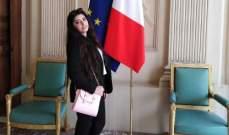 """طالبة في الجامعة اللبنانية تقدّم مرافعةً في البرلمان الفرنسي عن """"حقوق المرأة"""""""