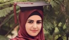 """الجامعة اللبنانية تسجل براءة اختراع جديدة تتعلق بابتكار """"صديق للبيئة"""""""