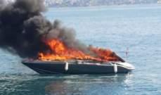 الدفاع المدني: إخماد حريق داخل زورق سياحي مقابل شاطئ طبرجا