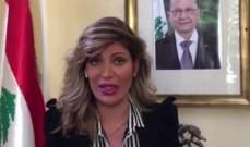 السفيرة ضاهر: زيارة الوزير حتي لإيطاليا والفاتيكان تكتسب أهمية بالغة