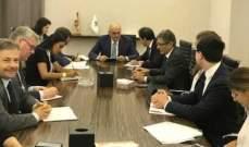 وزير المال عرض مع وفد البنك الدولي التقرير حول وضع لبنان النقدي
