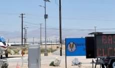 """إغلاق قاعدة """"تشاينا ليك"""" الجوية الأميركية جنوبي كاليفورنيا بسبب الزلازل"""