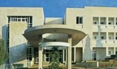 مستشفى سيدة المعونات علق إعطاء مواعيد دخول المرضى على نفقة الهيئات الضامنة