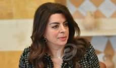 """غادة شريم لـ""""النشرة"""": صندوق النقد الدولي أكد على أرقام الحكومة والإنفتاح على الشرق إحتمال وارد في كل وقت"""