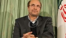 قاليباف الحالم بالرئاسة الإيرانية يتولى رأس السلطة التشريعية...