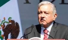 الرئيس المكسيكي: ايفو موراليس وقع ضحية انقلاب في بوليفيا
