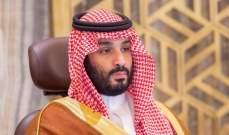 بن سلمان اتصل بديبي معزيا بوفاة والده: نتمنى لتشاد السلام والاستقرار