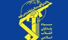 مقتل عنصرين من الحرس الثوري خلال إحباط محاولة تسلل مسلحين إلى إيران عبر تركيا