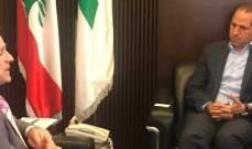 الجميل عرض مع سفير هولندا العلاقات الثنائية بين البلدين