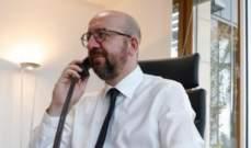 ميشال جدد باتصال مع بوتين إدانة الاتحاد الأوروبي لاعتقال نافالني ودعا للإفراج عنه فورا