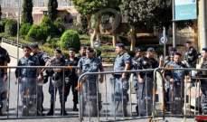 اشكال بين المتظاهرين والقوى الأمنية في ساحة الشهداء واستقدام الصليب الأحمر