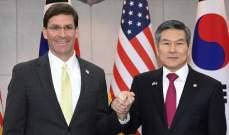 وزير الدفاع الأميركي: طالب كوريا الجنوبية بزيادة الإسهام في تكلفة القوات الأميركية