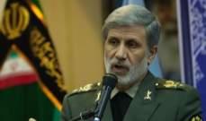 حاتمي: الضغوط الأميركية القصوى سياسة فاشلة وشعب إيران لن يستسلم لأطماع الإستكبار