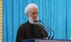 خطيب جمعة طهران: يجب اعتماد الاقتصاد المقاوم محورا للموازنة العامة