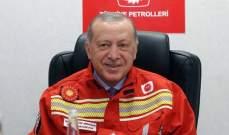 اردوغان أعلن اكتشاف غاز طبيعي إضافي بالبحر الأسود: لا أطماع لدينا بحقوق وأراضي أحد