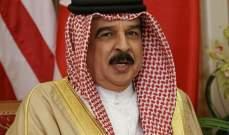 ملك البحرين أصدر قرارا بفتح قنصلية في مدينة العيون بالصحراء الغربية