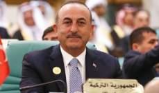 جاووش أوغلو: لا يحق لأحد التعليق على أعمال التنقيب التركية شرق المتوسط