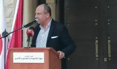 بو عاصي: نعاني في لبنان من هدر عال في الغذاء وهذا أمر غير مقبول