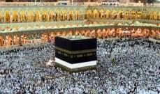 الداخلية السعودية: تطبيق إجراءات احترازية صحية بعدد من الأحياء في مكة المكرمة