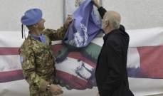 الكتيبة الايطالية دشنت خزانًا للمياه في جويا قضاء صور