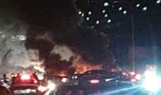 النشرة: محتجون يقطعون طريق صوفر بالإطارات المشتعلة