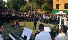 الأب طلال هاشم: الحراك خطوة مهمة للشعب اللبناني عامة ولطلاب جامعة الروح القدس خاصة