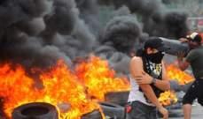متظاهرون أحرقوا بيوت مسؤولين في منطقة الغراف جنوب العراق