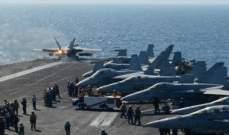 6 طائرات حربية أميركية انطلقت من قاعدة الظفرة الأميركية في الإمارات باتجاه جنوب إيران