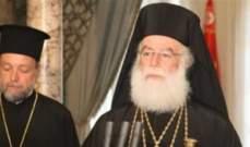 ثيودوروس الثاني: ميلاد المسيح كان ولا يزال دعوة لقبول محبة