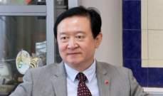 سفیر الصین بطهران: العلاقات الاستراتيجية الثنائية تطورت ويجب الحفاظ على الاتفاق النووي