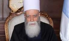 نعيم حسن من عين التينة: ندين أي تصرف يؤدي لفتنة أو إساءة لأي مرجع ديني