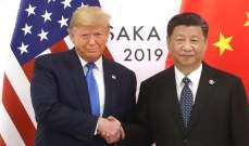 ترامب: أجريت حديثا جيدا جدا مع رئيس الصين حول الصفقة التجارية العملاقة