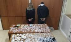 الجيش: توقيف مواطنَين في المنصف لتعاطيهما المخدرات وترويجها وضبط كمية كبيرة منها