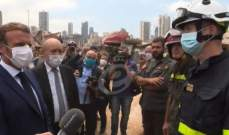 وقف إطلاق نار في لبنان برعاية فرنسية... ماذا بعد الانتخابات الأميركية؟