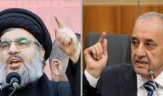 """""""الثنائي الشيعي"""" مُربك حكومياً!"""