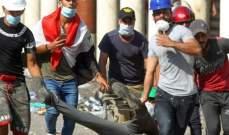 مفوضية حقوق الإنسان بالعراق تطالب بوقف عمليات الاختطاف