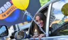 """مدرسة الجالية الاميركية بيروت تستضيف أول حفل تخرج لها بالسيارات """"Grads on Wheels"""""""
