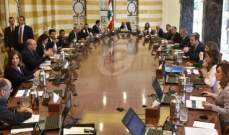 عن إعادة لبنانيّي الخارج وإستكمال العام الدراسي...