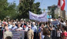 إنطلاق مسيرة من من بشارة الخوري باتجاه ساحة رياض الصلح تدعو لحكومة إنتقالية