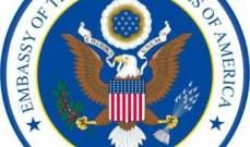 السفارة الأميركية: نأمل أن تفضي المفاوضات اللبنانية الاسرائيلية إلى حل طال انتظاره