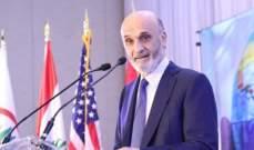 جعجع: قرار السلم والحرب بيد حزب الله وإيران ستخرج من الأزمة أقوى