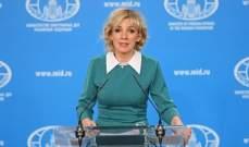 زاخاروفا: لم نسحب مقترحاتنا لكييف بشأن الإفراج عن البحارة الأوكرانيين