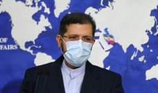 خارجية إيران: الانفراجة بالعلاقات مع السعودية من شأنها أن تكون بداية جيدة لإزالة بعض الهواجس