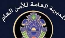 الأمن العام: فتح الحدود البرية عبر مركزي المصنع والعبودية بتاريخي 9و11 الحالي أمام اللبنانيين وأفراد عائلاتهم الراغبين بالعودة