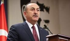 جاويش أوغلو: تركيا تحافظ على مكانتها كحامية للبلدان الأقل نموا على الساحة الدولية