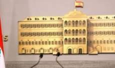 """مصادر لـ """"الجريدة"""": الحكومة الجديدة تكنوسياسية وتتألف من 24 وزيرًا"""