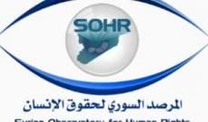 المرصد السوري: قصف جوي إسرائيلي طال مواقع للنظام السوري والقوات الإيرانية بمحيط دمشق