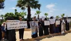 النشرة: أهالي موقوفي عبرا نفذوا إعتصاما أمام مسجد الزعتري في صيدا